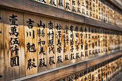 Tokyo Rain Calendar par lenhix