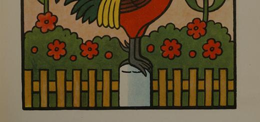 Josek Lada. Moje abeceda (Mon alphabet). Prague, Státní nakladatelství dětské knihy, 1957. J 131205.Josek Lada. Moje abeceda (Mon alphabet). Prague, Státní nakladatelství dětské knihy, 1957. J 131205Josek Lada. Moje abeceda (Mon alphabet). Prague, Státní nakladatelství dětské knihy, 1957. J 131205