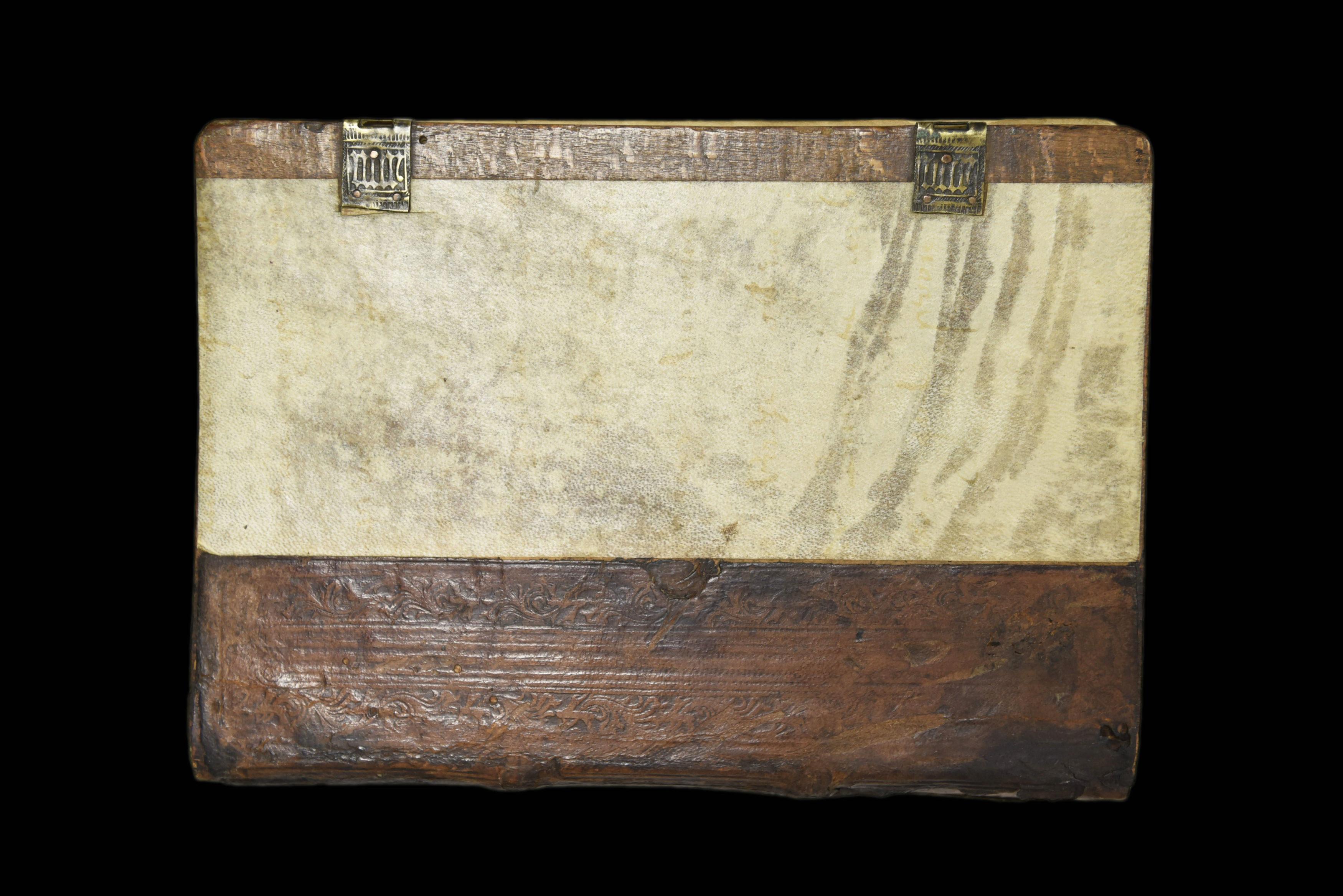 Libro de abacho 14