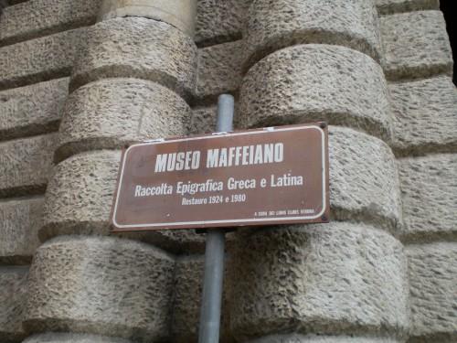 La entrada al Museo Lapidario de Scipione Maffei, en Verona