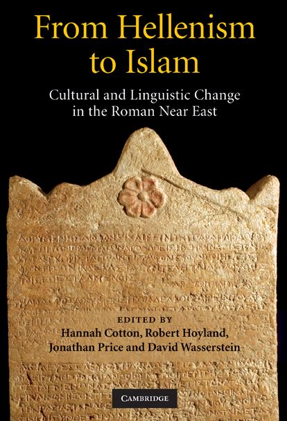 From Hellenism to Islam