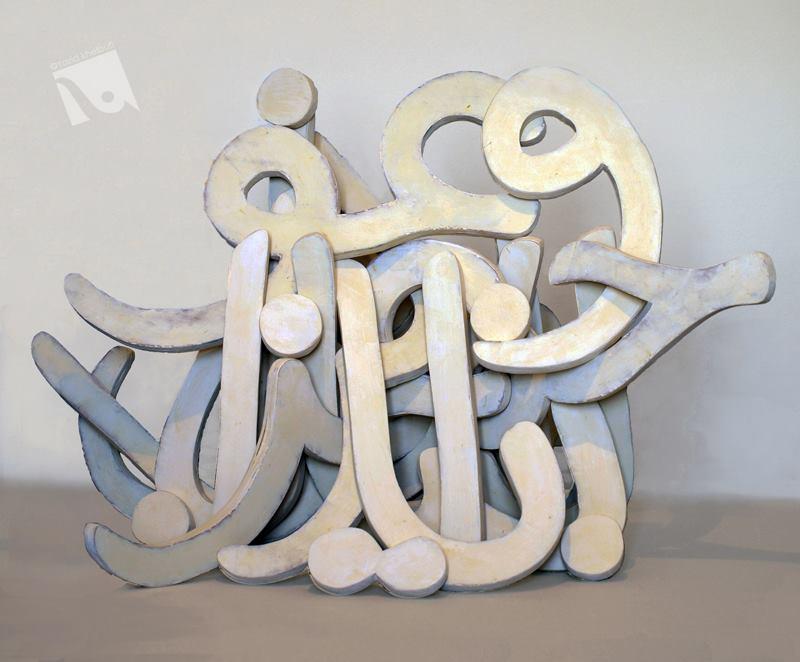 Yazid_Kheloufi_4