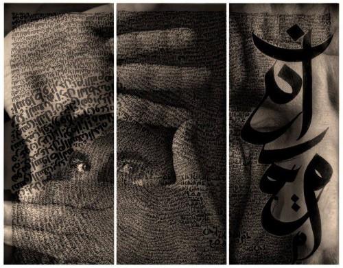 Yazid_Kheloufi_complicite_graphologique
