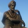 Avicenne - Ibn Sina