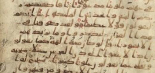 Koran-fragment-Tübingen-University-Library[1]