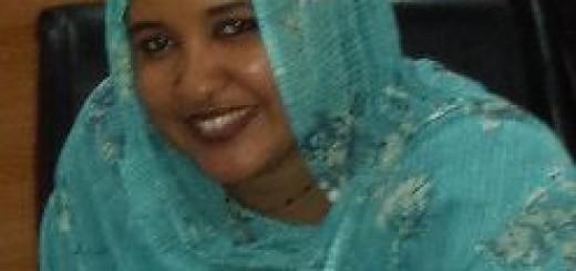 Mariem Baba Ahmed