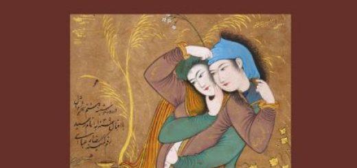 Houria Abdelouahed, Les femmes du prophète, Seuil, 2016
