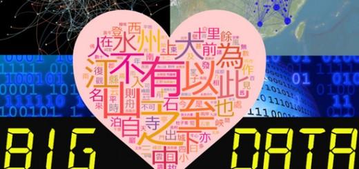 China_SHOP_SongChen-2
