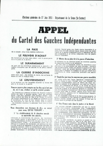 CAGI 1951 recto
