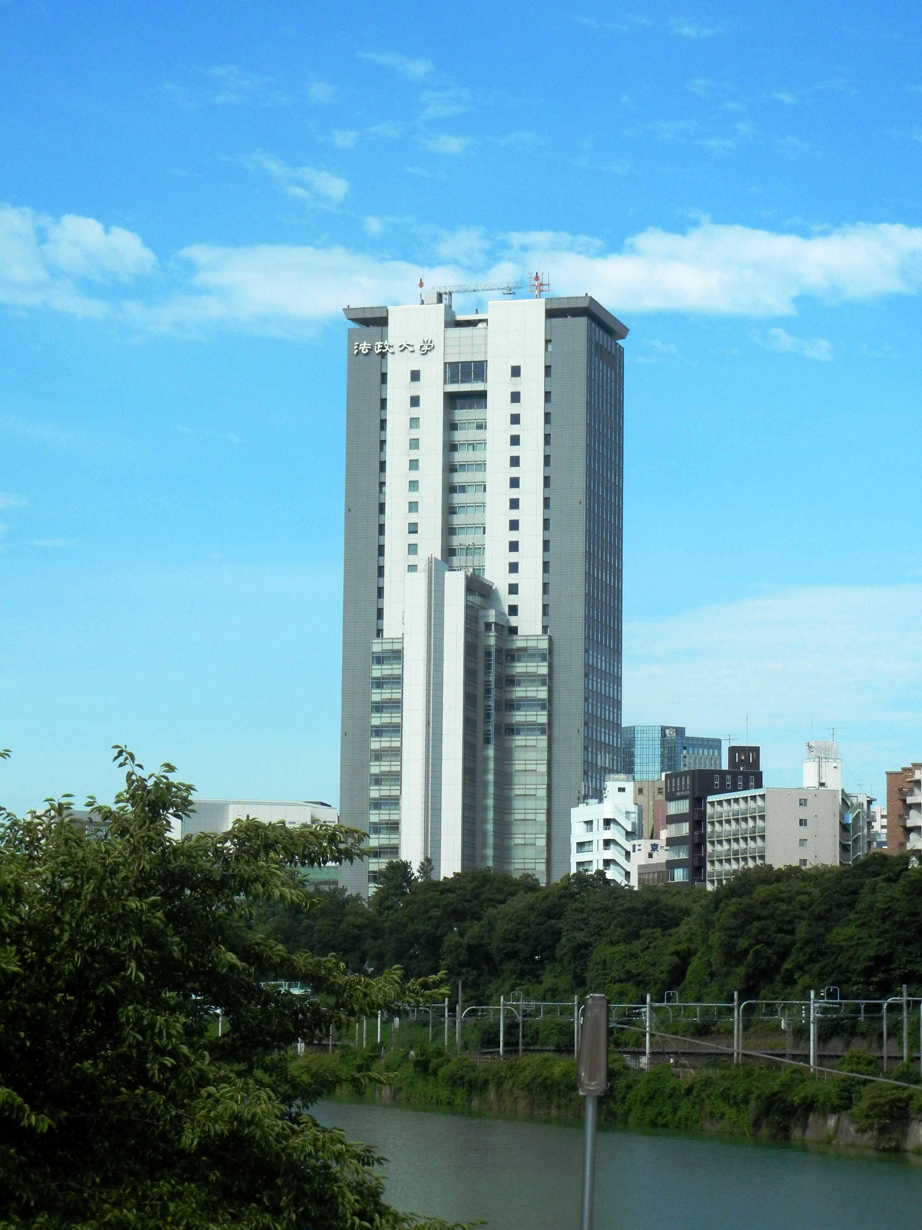 Hosei University Boissonade Tower by ペン太