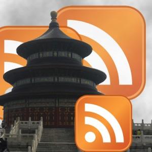 ChinaBlogs