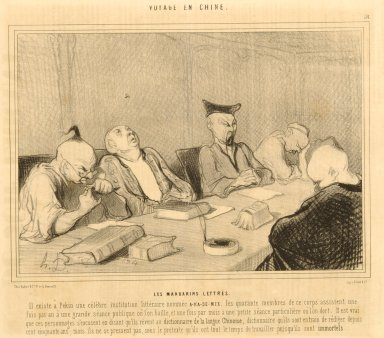 Les mandarins lettrés (1844)