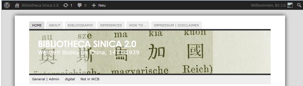 Bibliotheca Sinica 2.0 [Screenshot]