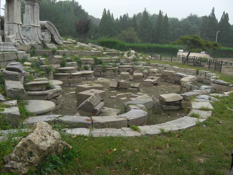 Yùyuán 御园