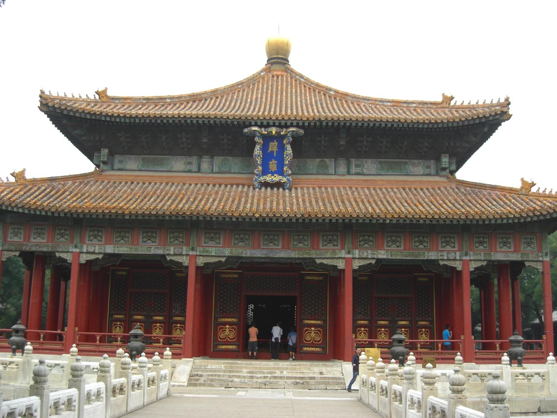 Konfuzianismus de rebus sinicis