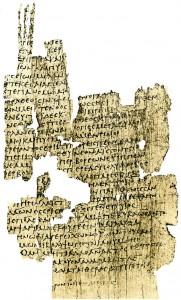 Gês Períodos (P.Oxy. XI 1358, IIe siècle, Oxyrhynchus, ©Wikimedia Commons).