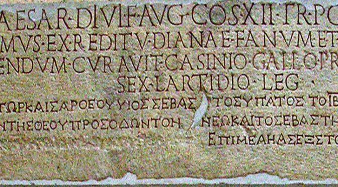 Ephese-Temple-Artemis