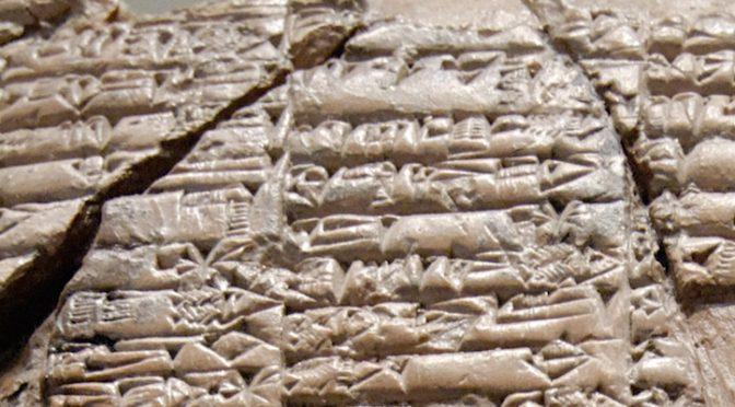 tablette-cuneiforme