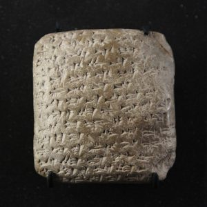 Lettre d'Amarna (Louvre, AO 7098).