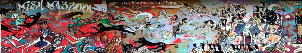 Alaa Awad: The Battle Mural (formerly on Tahrir Square, Cairo). All rights reserved by the artist