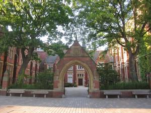 University Campus (Foto: Christian Lohmer, 2013)