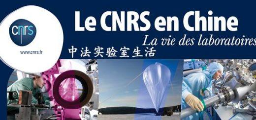 revue-cnrs-en-chine