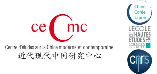 seminaires-cecmc-2016-2017