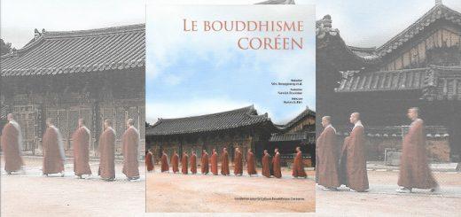 ouvrages-bouddhismecoreen-2017