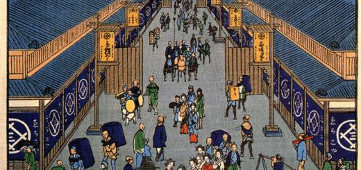 Détail - Hiroshige, Sugura street
