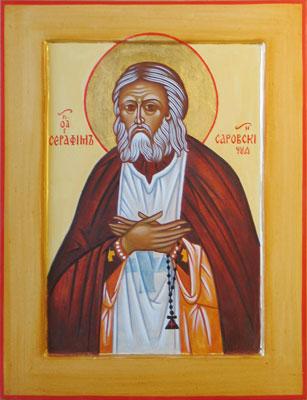 Le staretz Seraphim de Sarov (1759-1833)