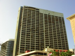 Ancien Holiday Inn de Beyrouth