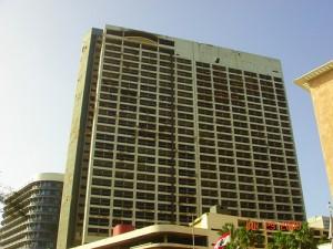 Ancien Holiday Inn de Beyrouth