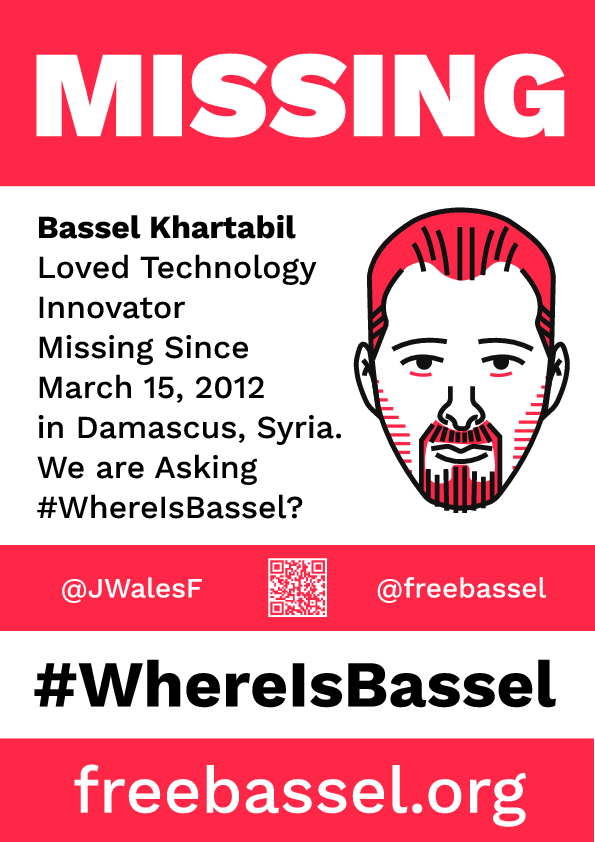 freebassel-infosheet-2016-color-outlines