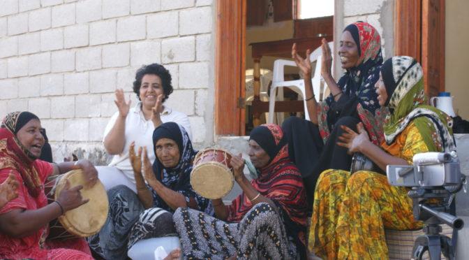 Fonds Fatima Al-Baydani-Alzawiya : pour la sauvegarde du patrimoine immatériel yéménite