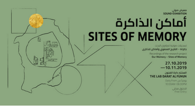 Sites of memory: oral history project in Jordan