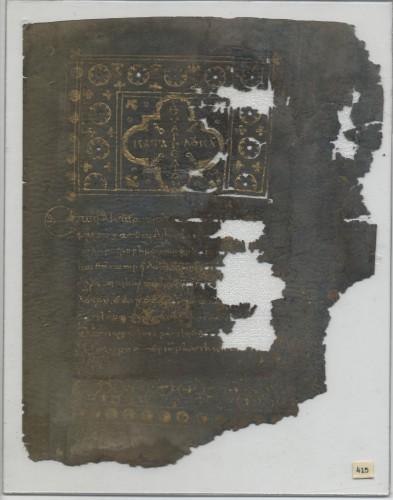 Beratinus 2 (min. 1143) Plexiglas n°415
