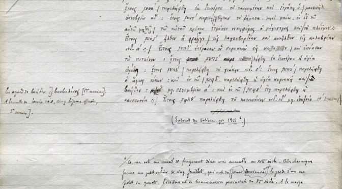 Un homme d'Église au service des manuscrits : Monseigneur Pierre Batiffol
