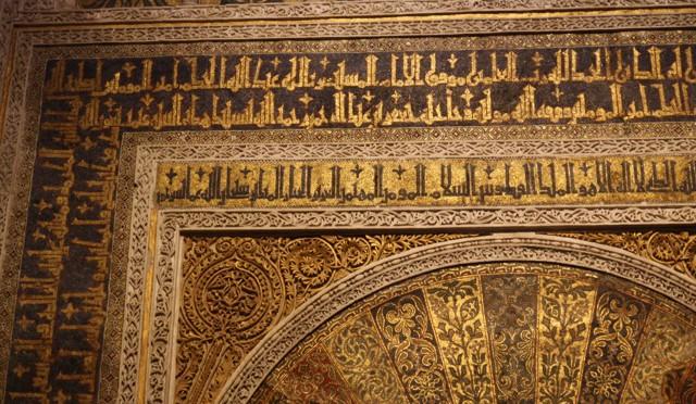 Études bibliques et philologie byzantine : Le congrès de l'EABS à Cordoue (12-15 juillet 2015)