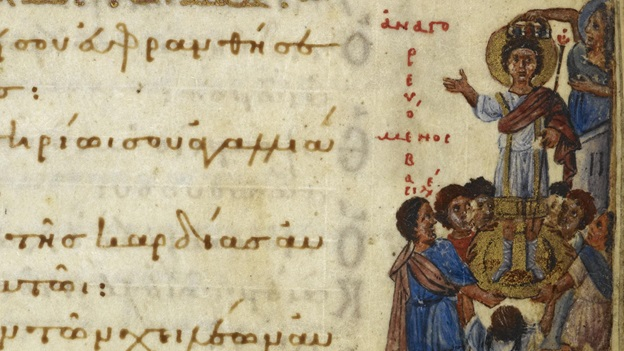 Greek Manuscripts in the British Library