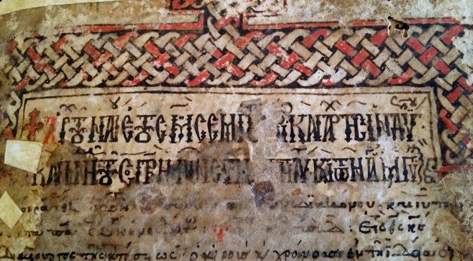 Archives, manuscrits grecs et présence française en Albanie