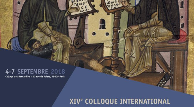 Annonce de colloque : 14e colloque international Grégoire de Nysse (Paris, 4-7 septembre 2018)