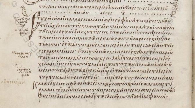 Parution de Grégoire de Nysse, Homélies sur le Notre Père
