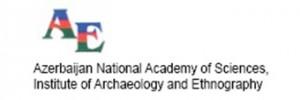 logo azer institut copie