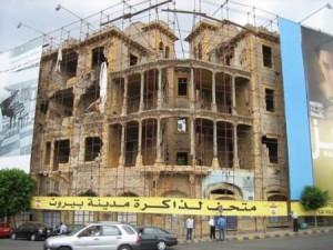 La Maison Jaune à Beyrouth
