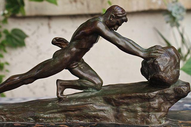 bronze-ghanu-gantcheff-1