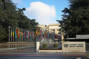 Siège de l'ONU (on Flickr)