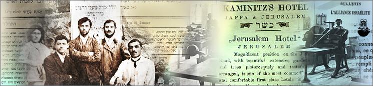 giornali ebrei