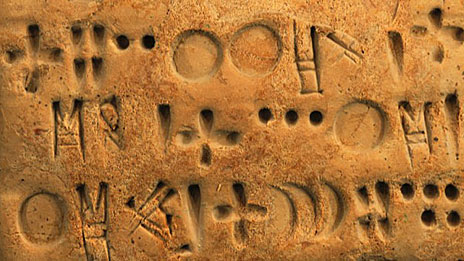 blog Early writing. http://peterblakeboroughsblog.blogspot.com.br/2012/10/ancient-writing.html