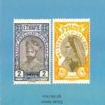 Annales d'Ethiopie, n° 28, 2013