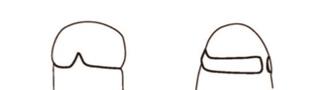 Fig. 9. Motifs de stèles originaux : l'une en cœur et l'autre à bandeau non-joint, plus particulièrement répandus dans les régions où les styles et types de sites sont entremêlés / Original motif of stelae: one in heart and one with non-joint band, particularly spread where styles and types of sites are mixed.
